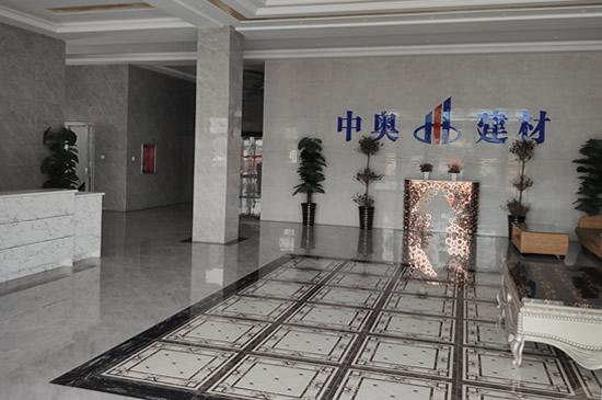 滁zhou市12博体yu新xing建材有xian公司