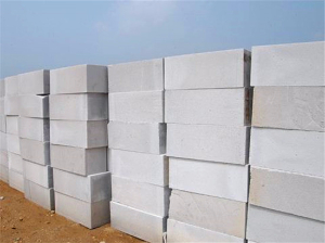 qing质粉煤加气混凝土砌块