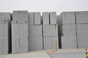 加气块混凝土砌块砖